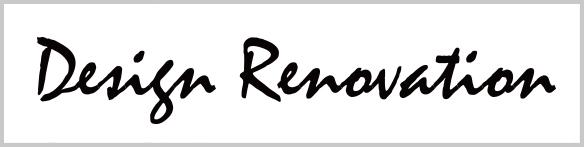 リフォーム事例サイト-Design Renovation-