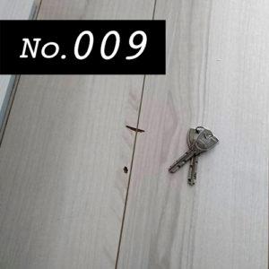 リペア実例009